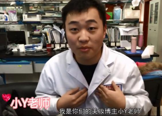 用美妆博主的方式来推荐PCR产品是一种什么样的...