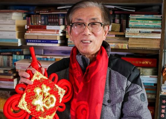 【新春特刊·咏春】在品味年俗中迎来又一个春节