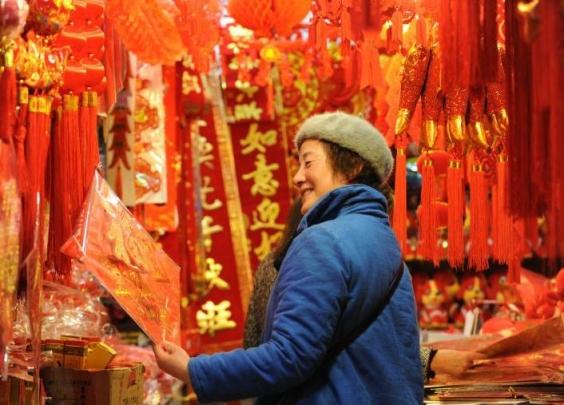 【特别策划】红红火火咏春来