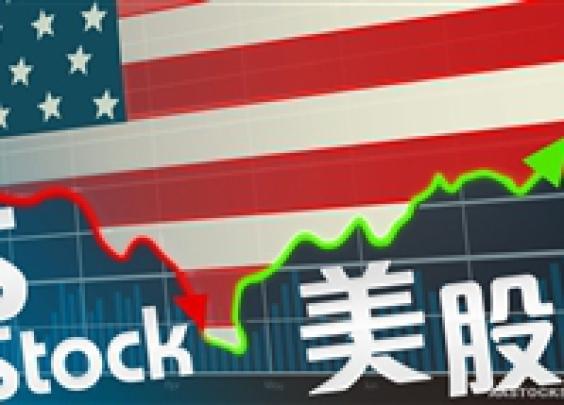 通胀意外走高 道指大涨250点 数字货币集体狂欢