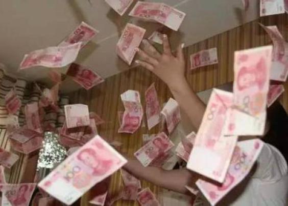 """太有钱!房产公司年会""""撒钱"""" 多名高管被处理"""