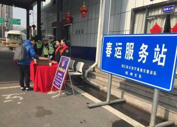 【最新路况】今天高速和杭州市区堵不堵?