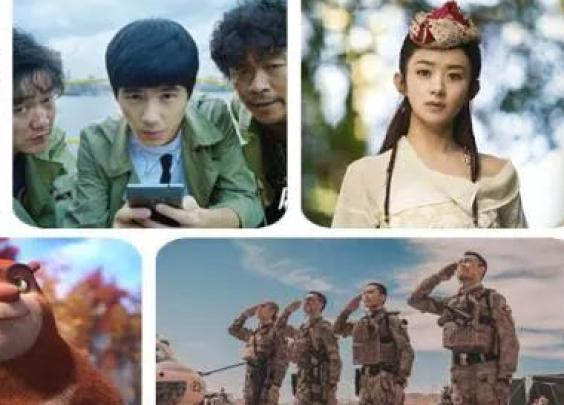 """2018年春节档电影:续集扎堆,红海变""""清流"""""""