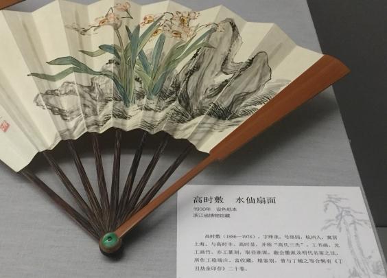 最新春 浙博新展,这个杭州社团曾与西泠印社齐名