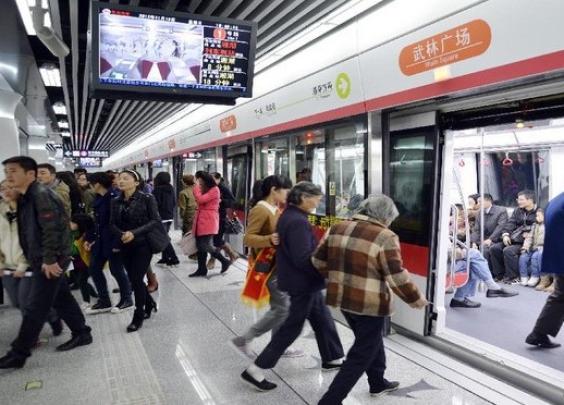 元宵节开始,地铁末班车起点发车延长半小时
