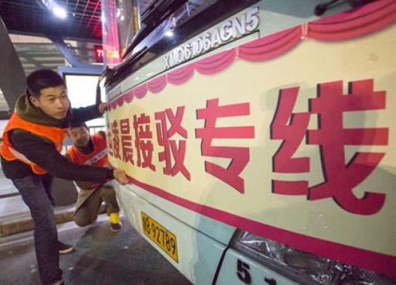 明起,宁波将开通4条春运凌晨接驳专线车