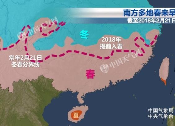明天大年初八,最高气温16℃,晴暖似春