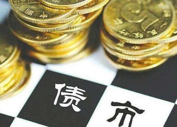 国债期货震荡收涨 10年期主力合约T1806涨0.11%