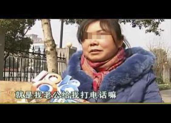 杭州女子上班接30秒电话,公司:赔3万辞退