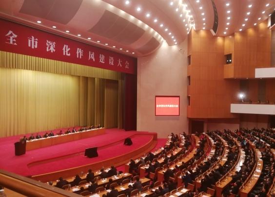 """杭州作风建设大会,点名通报自曝""""家丑"""""""