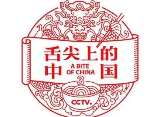 舌尖上的中国第三季收官,讲了一整季的人物故事,...