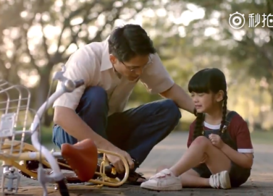 泰国走心广告《30岁了,又怎么样?》