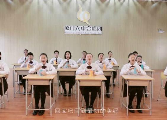 """00后中学生无伴奏合唱《稻香》,人民日报大赞""""..."""