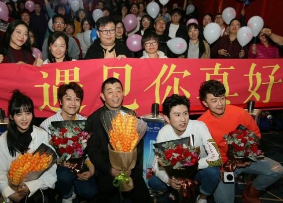 《遇见你真好》杭州路演,顾长卫说每个角色都有自...