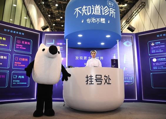 知乎创意体验展开到上海,凭好奇心就可以免费入场