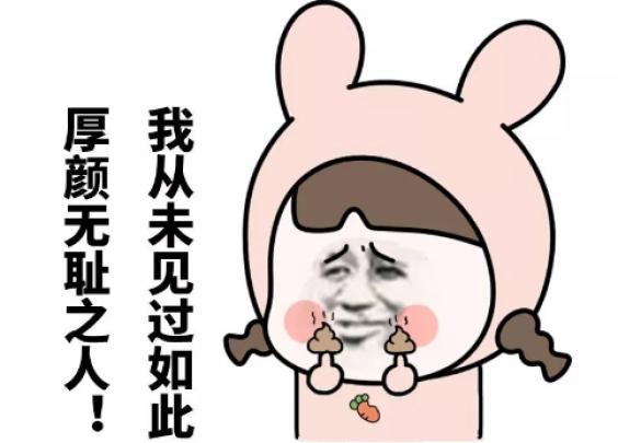 """奇葩男聊天记录曝光:""""我月薪过万,请女生吃79..."""