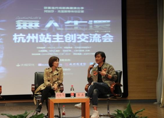 阿婆最爱的《无人生还》,话剧版又要来杭州了