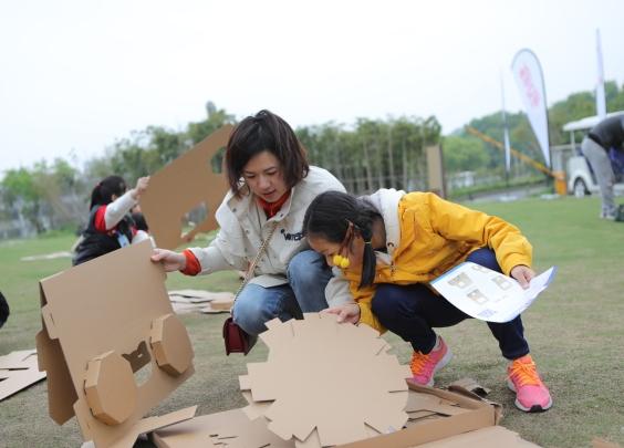 手作汽车、游园探险……杭州举行亲子露营大会