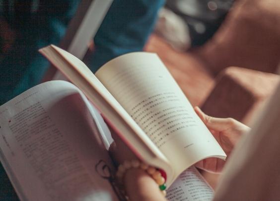 这9本文学类好书值得仔细品读,赶紧收好