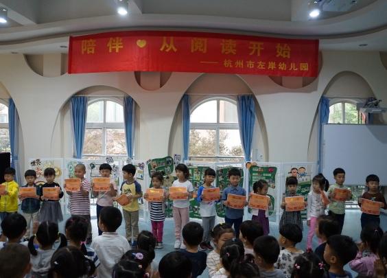 一家幼儿园的阅读日调查:61%的家长希望提供亲...