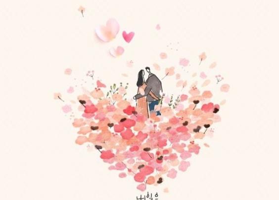 刷爆朋友圈最美插画:姑娘,你要好好爱自己