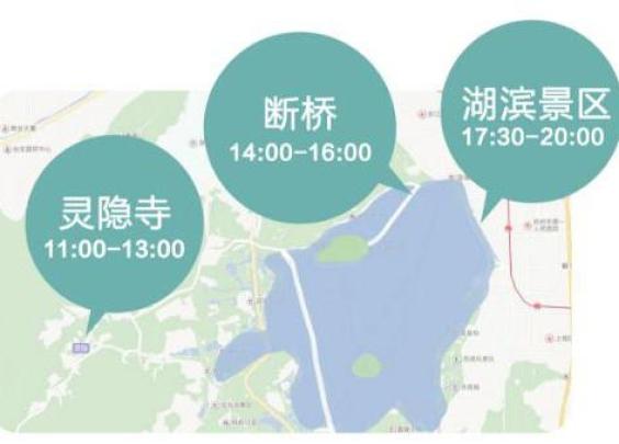 大数据预测:五一避开这几个时段和路段,玩转杭州...