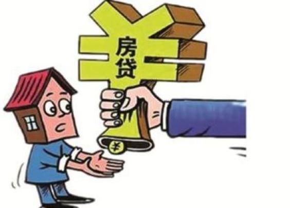 多家中小银行暂停个人住房抵押消费贷 隐现经营策...
