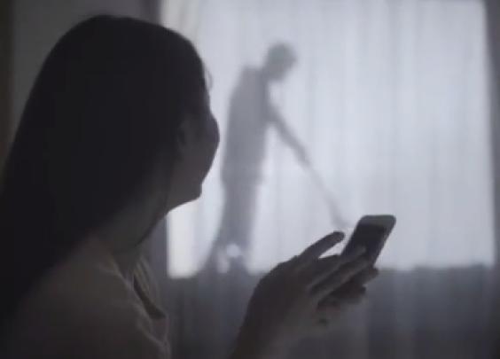 """日本""""窗帘男友""""被称最孤独的发明"""