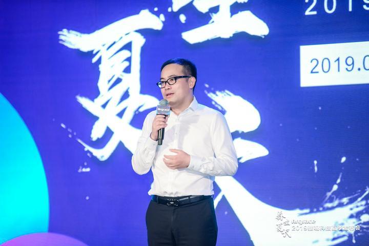 绿城生活集团智慧园区事业部总经理 陈霄.JPG