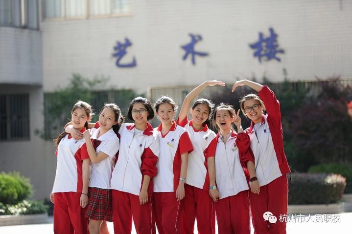 杭州湾职高校服图片_【开学第一课】爱国是什么?杭州市人民职业学校校长说了三个答案