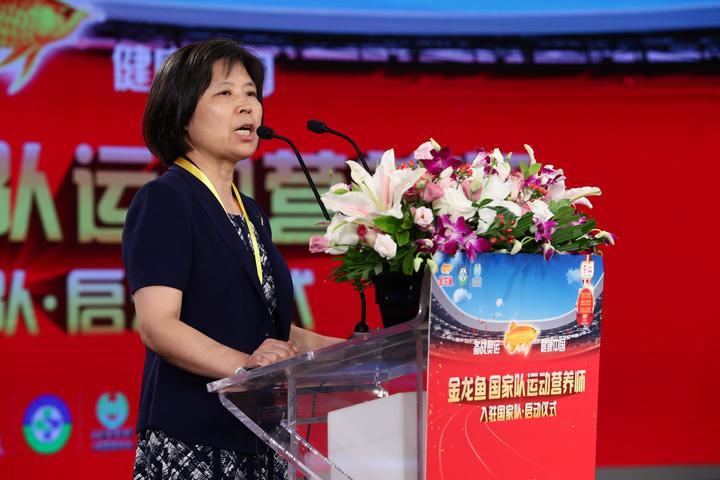 金龙鱼运动营养师入驻国家队项目启动,中国营养学会副理事长常翠青发言.jpg