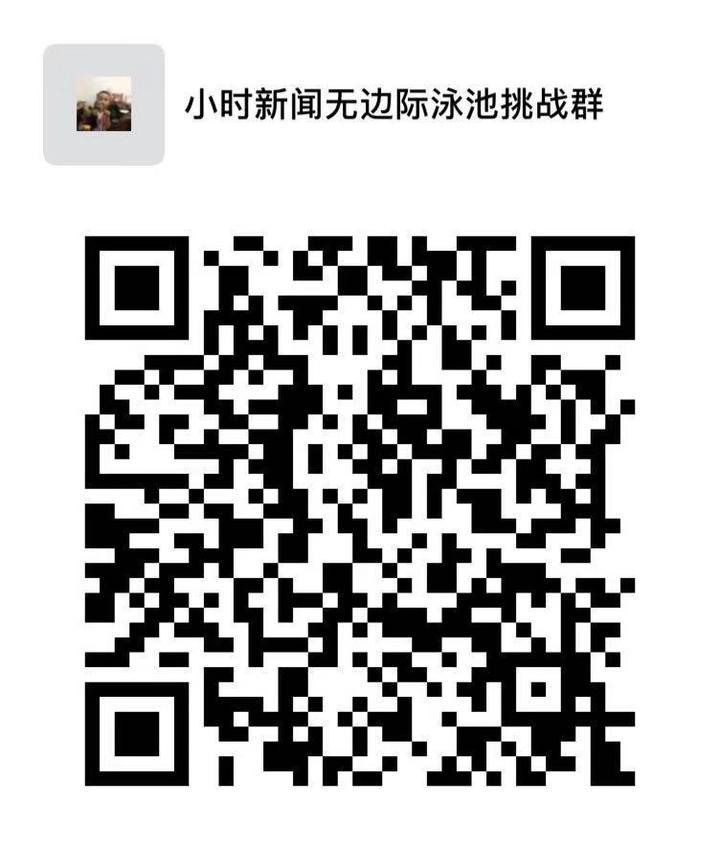 微信图片_20190912011006.jpg