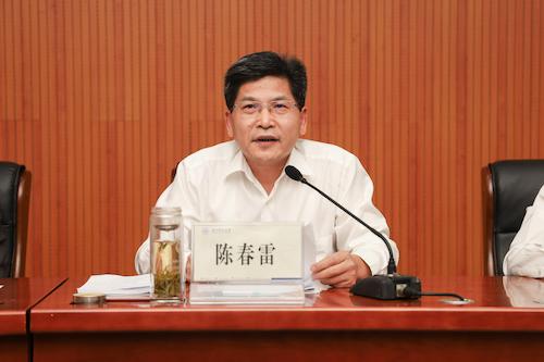 校党委书记陈春雷作专题党课.png