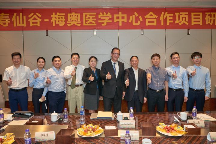 美国梅奥医学中心和寿仙谷启动新一期的科研合作.jpg