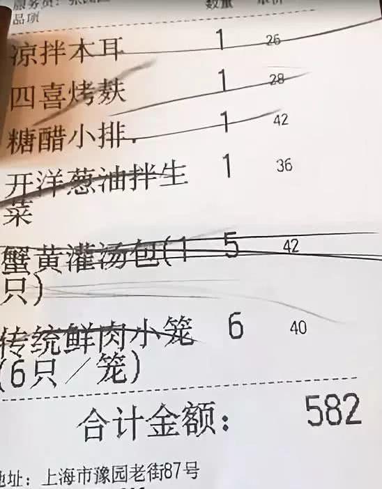 快评|网友吐槽在上海城隍庙582元没吃饱,景区离谱的高价该休了