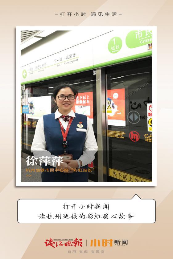 徐萍萍开机页1.png