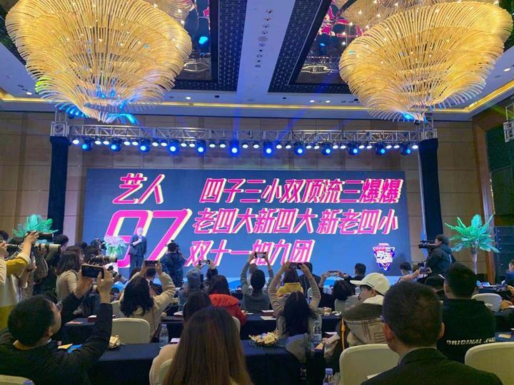 WeChat Image_20191202210612.jpg