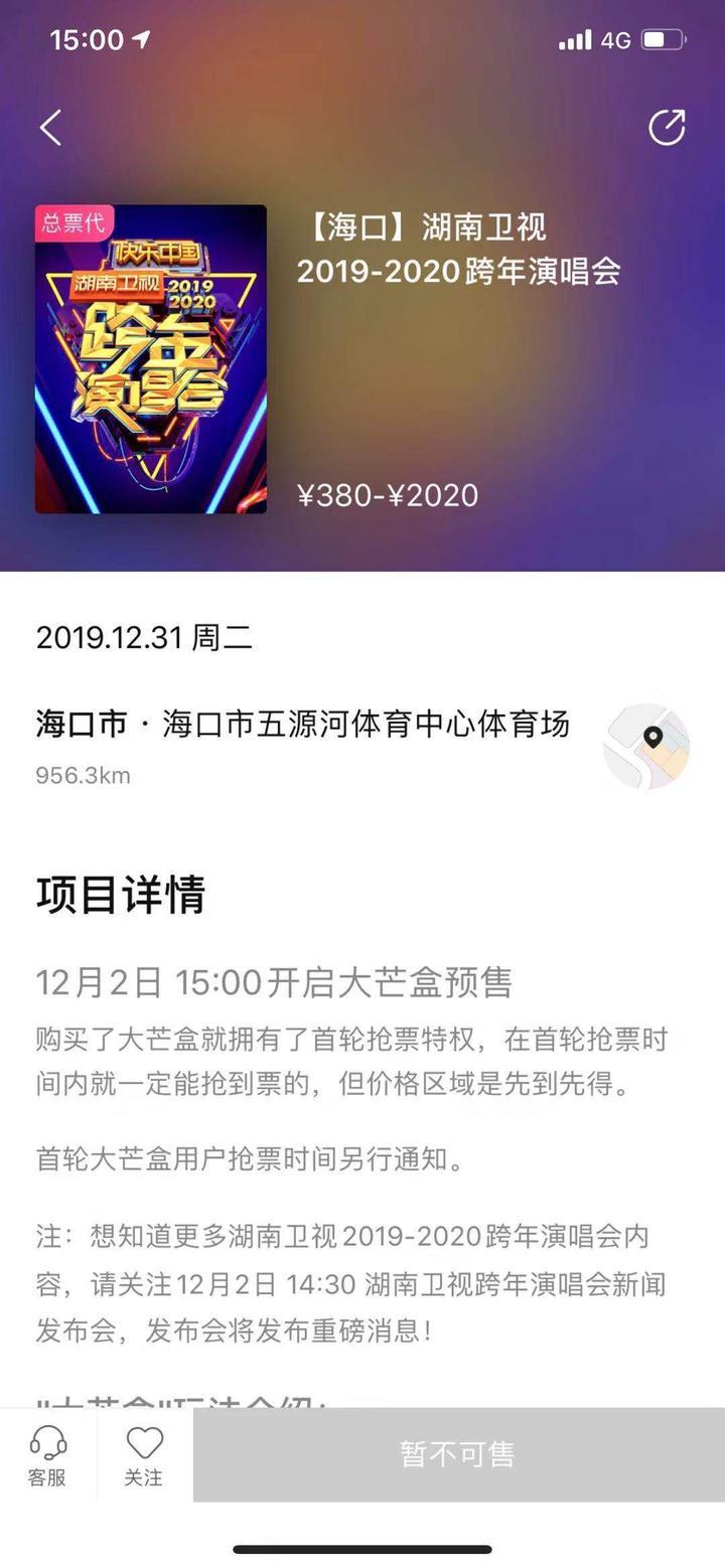WeChat Image_20191202210415.jpg