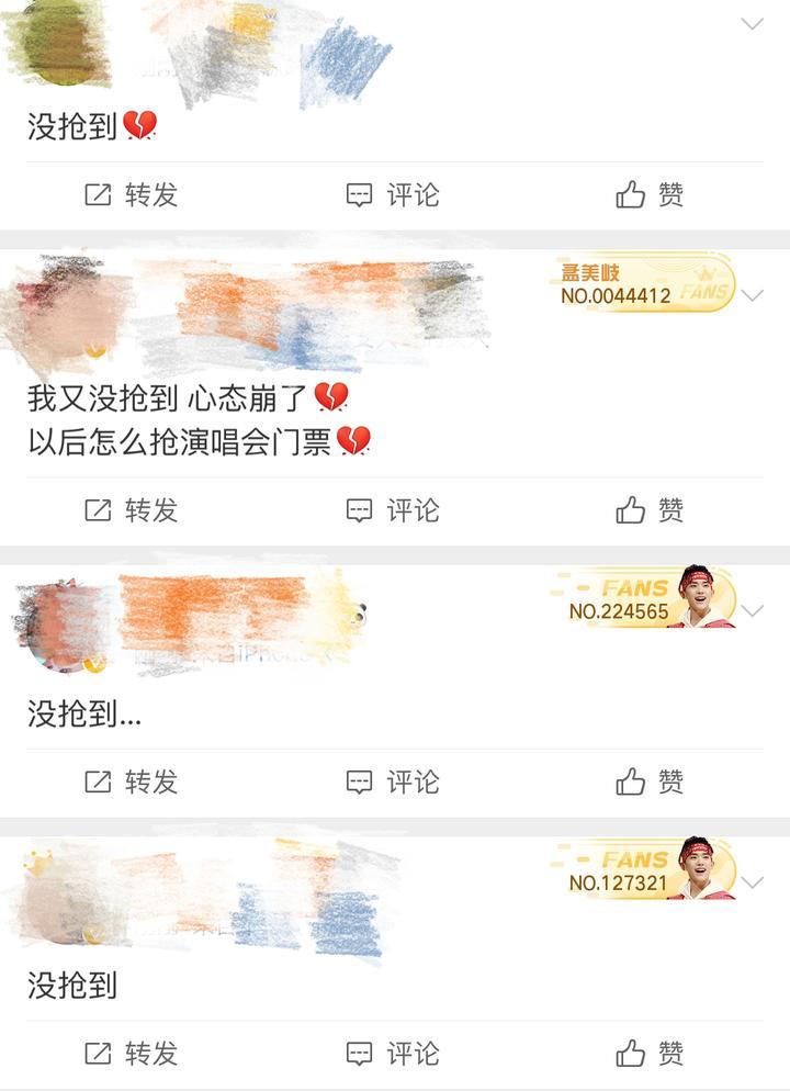 WeChat Image_20191202210638.jpg
